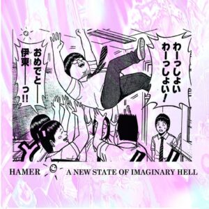 Hamer: A New State Of Imaginary Hell – EP Review