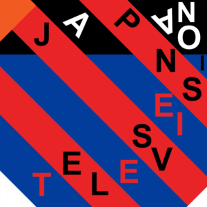 Japanese Television to release self titled debut EP – Band of the day