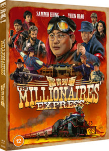 The Millionaires' Express – film review